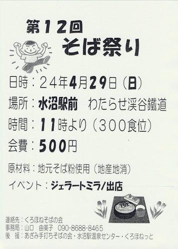 image0-001.jpg