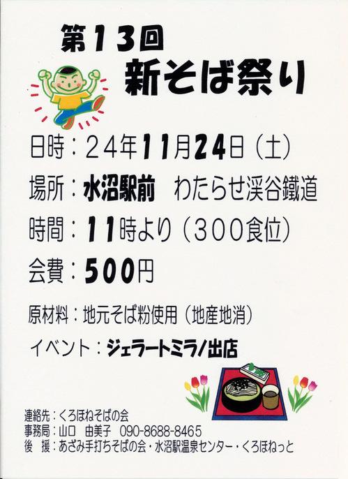 Scan-001.jpg